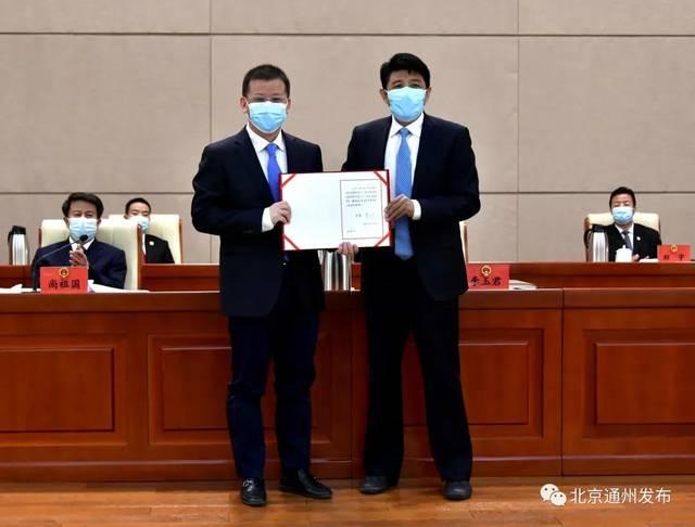 楼俊峰任北京市通州区副区长