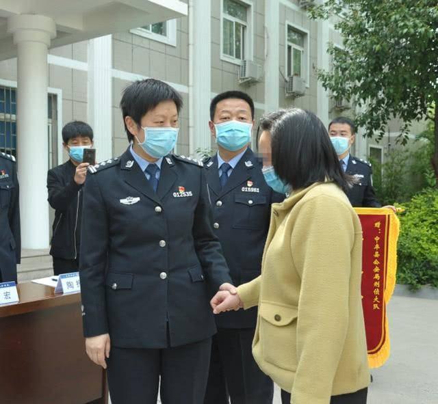 跑友需警惕!郑州女子在跑步APP交友被骗188万元