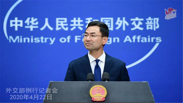 马云这样回应有人批评他向外国捐赠抗疫物资 中国外交部表态