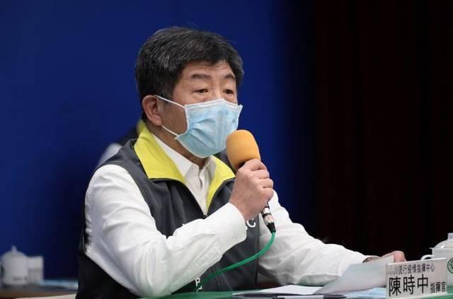 """台湾新增1例新冠肺炎确诊病例,为""""敦睦舰队""""磐石舰军人"""