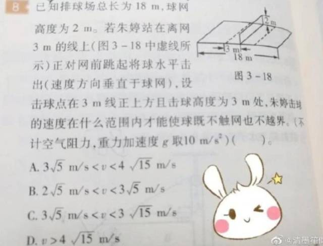 """【聚焦】朱婷,""""教科书""""式的人物"""