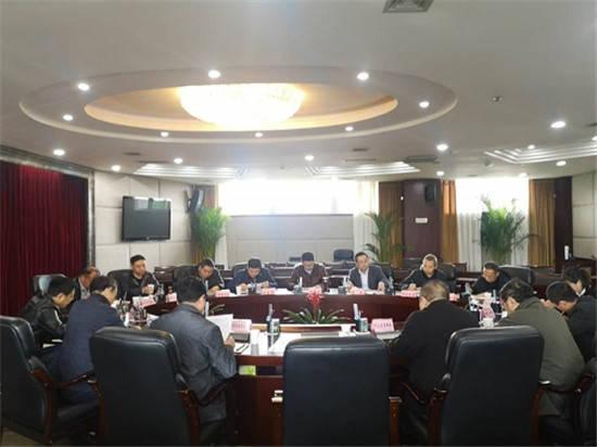 雅安市召开特种设备安全工作联席会议