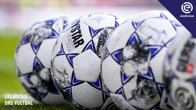 荷兰足协官方:本赛季荷甲不颁发冠军 取消升降