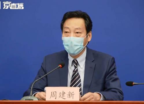 北京4名危重患者成功撤除ECMO,使用最长达35天