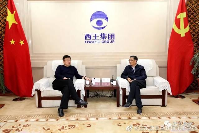 山东体育局局长访问西王集团:盼推动山东篮球