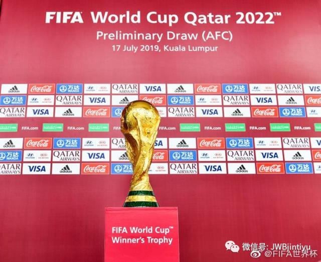 <strong>世预赛亚洲区40强赛延期 多个城市争夺国足主场</strong>