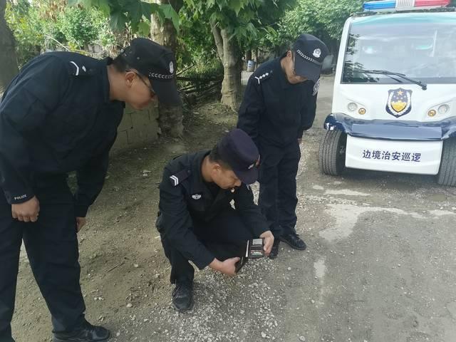 云南怒江:鲁掌边境派出所民警拾金不昧为群众