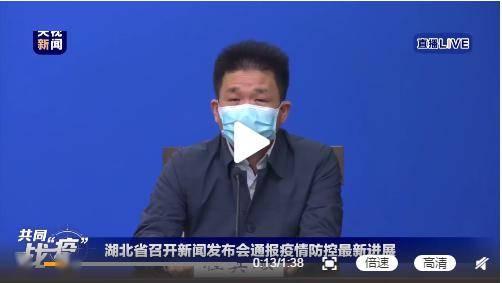 武汉医生呼吁大家接纳康复者:新冠肺炎康复者不具传染性,他们回到社会是安全的
