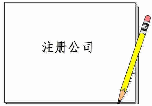 唐山市美容院超市【公共卫生许可证】资质代办