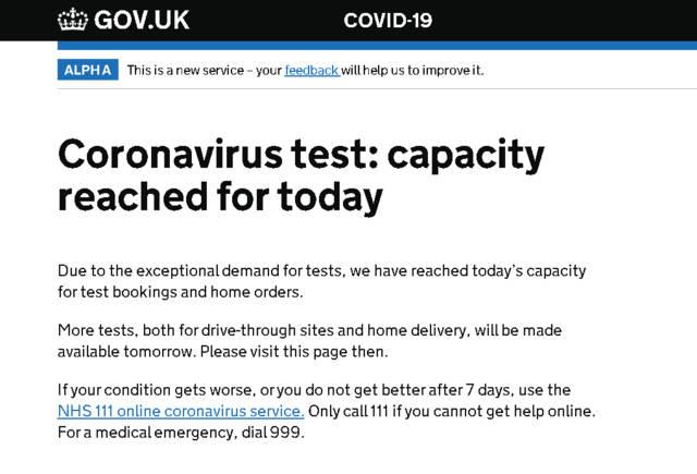 <strong>英国:新冠测试申请网站已经恢复上线</strong>