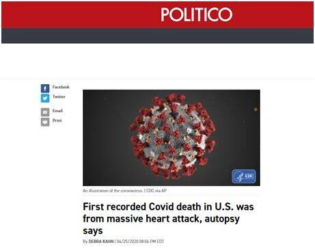 美国第一例新冠死亡病例尸检报告:心脏受压破
