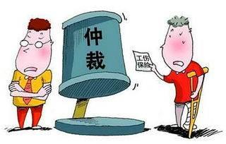 上班15天未买保险受工伤?津市法院:单位照赔
