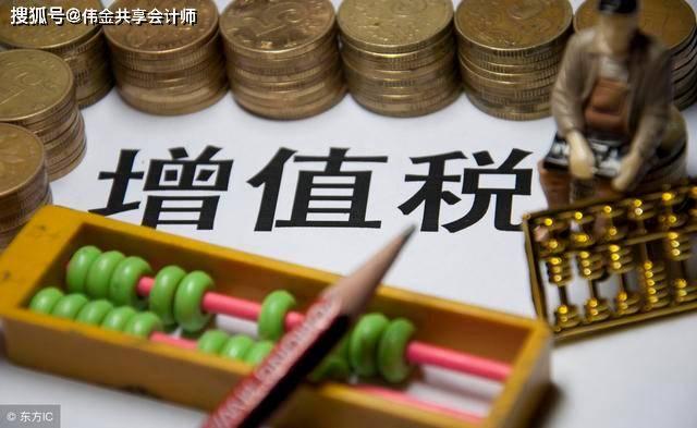 共享会计师悬赏花絮第13期:增值税问答集锦3