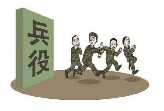 河北省16人因拒服兵役被联合惩处 名单曝光