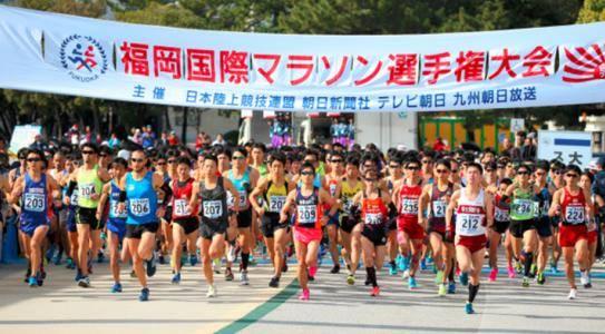 福冈马拉松因新冠疫情取消 原定11月8日举行上万