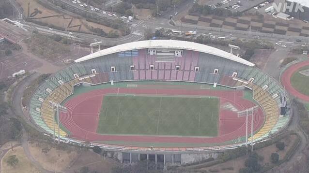 日本又一项世界级赛事被推迟 初定延期一年举办