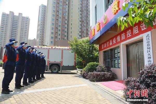 武汉市火神山消防救援站撤勤