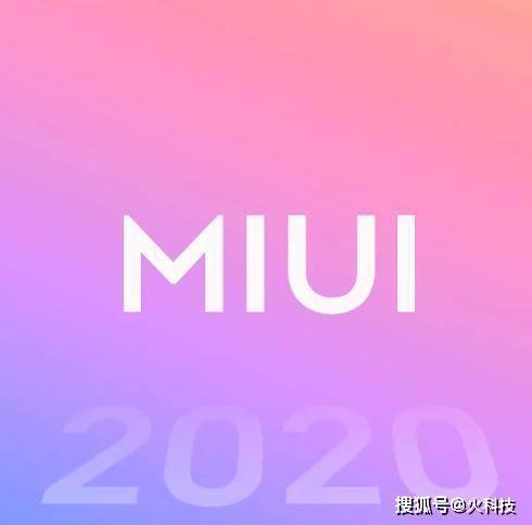 小米的MIUI 12这波更新升级,弄得我都想买小米手