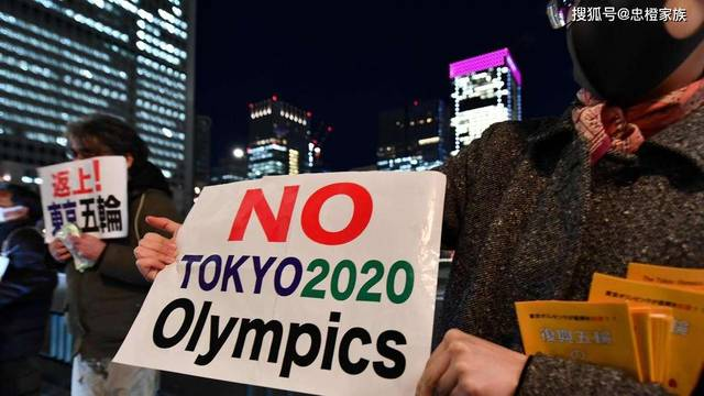 东京奥运将取消!奥组委官员表态引热议,体坛