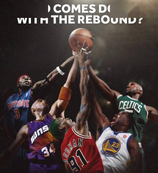 顶级篮板手之争!你认为谁能抢到这个篮板球?