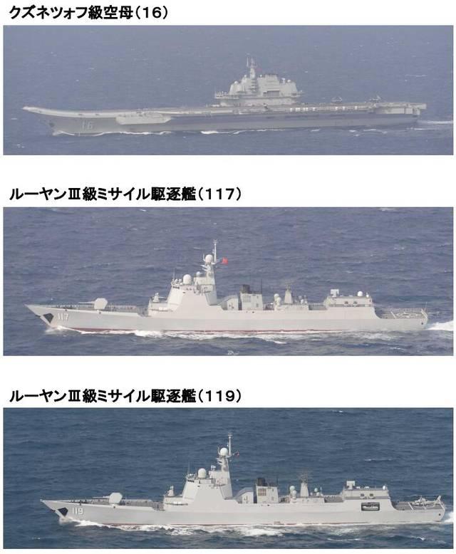 """辽宁舰航母编队穿越宫古海峡""""御用摄影师""""却漏拍了"""