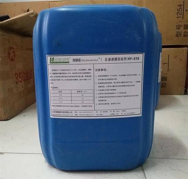 净水处理反渗透膜加阻垢剂需要注意什么