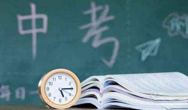 刚刚!安徽中考时间定了!