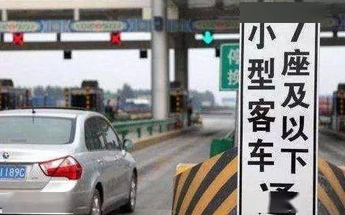 交通部:通行费电子票据将一次汇总、不用打印