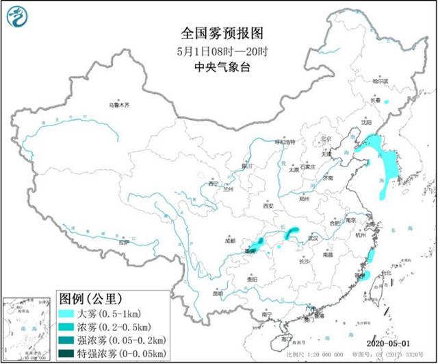 大雾黄色预警!湖北重庆等部分地区有大雾 局地能见度小于500米