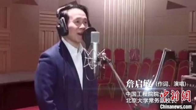 """中国医学科学家携手创作、共同演绎抗""""疫""""赞"""