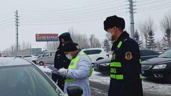 哈尔滨紧急发布疫情防控通知:5月2日起餐饮服务单位暂停堂食