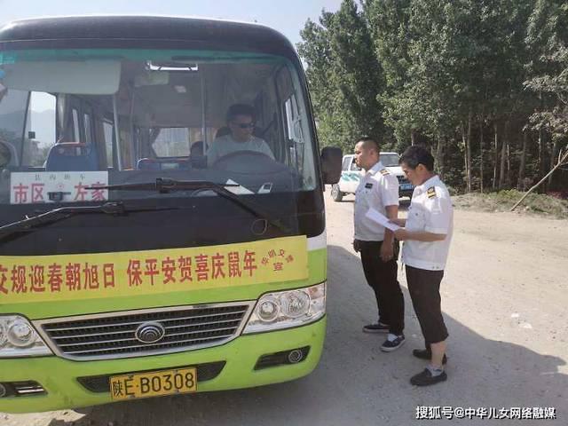 华阴市汽车运输公司:强措施 保障行车安全