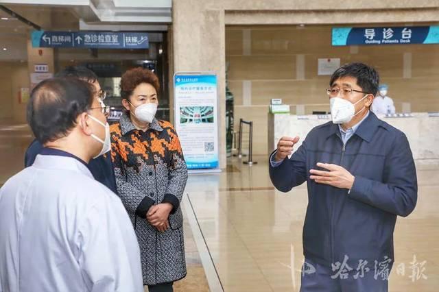 王兆力在医院督导检查疫情防控工作时强调:深