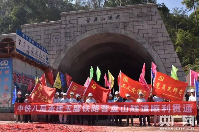 中国老挝昆(明)万(象)铁路玉磨段营盘山隧道贯
