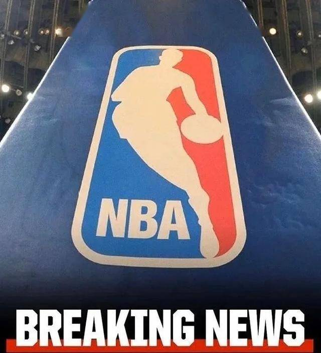 NBA复赛初步计划来了!