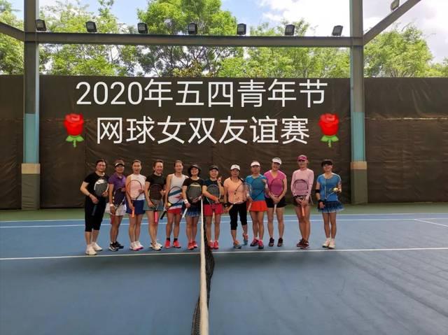 网球诠释丨美丽的她们为什么拥有青春!