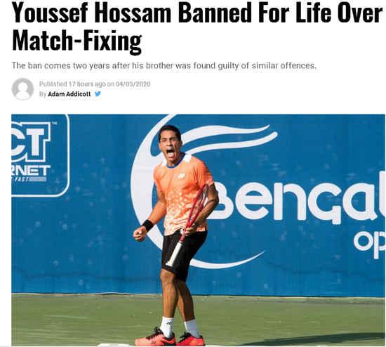 被判终身禁赛!网球打假为什么层出不穷?