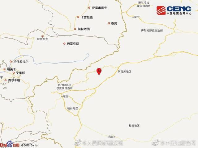 新疆阿克苏地区柯坪县发生5.2级地震 震源深度