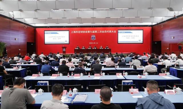 国足名宿柳海光当选上海足协主席,范志毅等6人