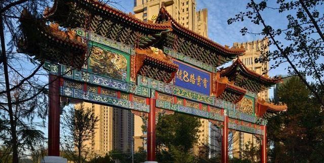 拿下北京新地王,合生创展要打翻身仗?