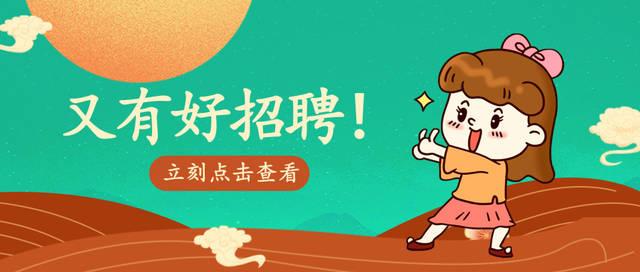 2020合肥庐江县部分县属国有企业招聘60人公告