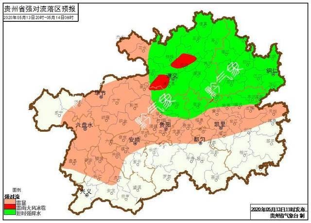 注意!贵州省气象台发布暴雨预报,强降水及强对流今晚开始