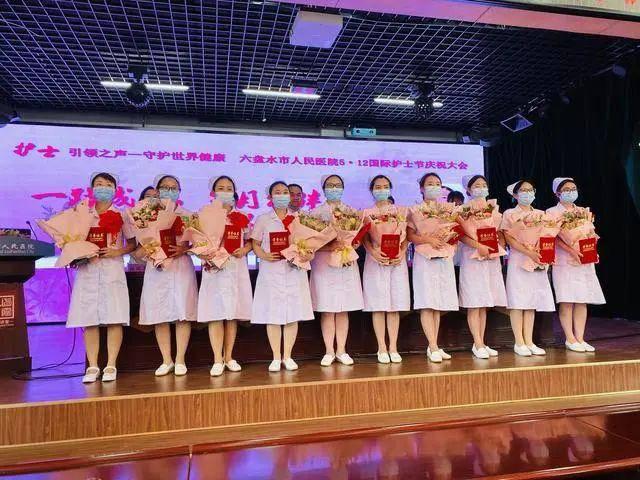 5·12国际护士节