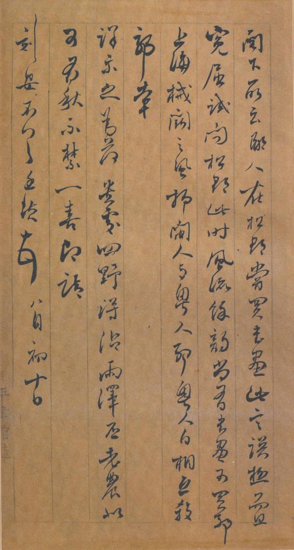 艾俊川︱邓廷桢不存在的三封信和被遗忘的一本