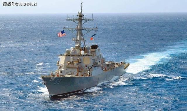【又来刷存在感!美国军舰清晨过台湾海峡 系一