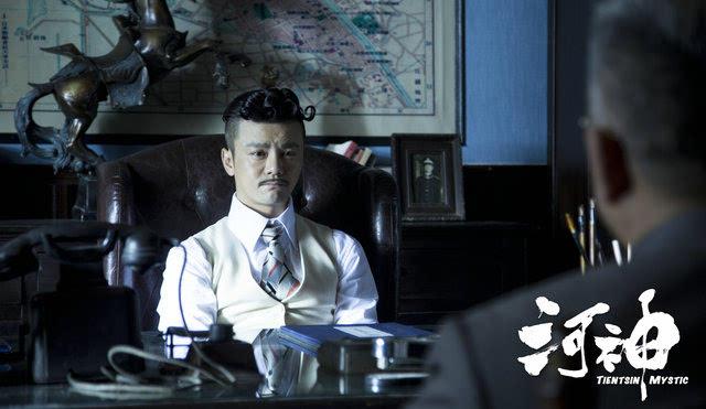 Kuvahaun tulos haulle Tientsin Mystic