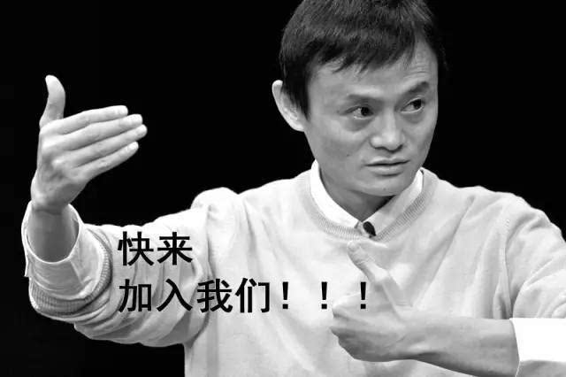 马云:阿里不靠淘宝赚钱,未来可以赚钱的领域是……